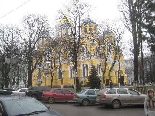 St. Volodymir's Cathedral