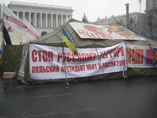 The first line of this Maidan banner says, 'Stop Russian terror,' which you don't have to know any Russian or Ukrainian to figure out, just Cyrillic.  After I got home, I translated the second line, 'Polish president killed in Russia 2010.'