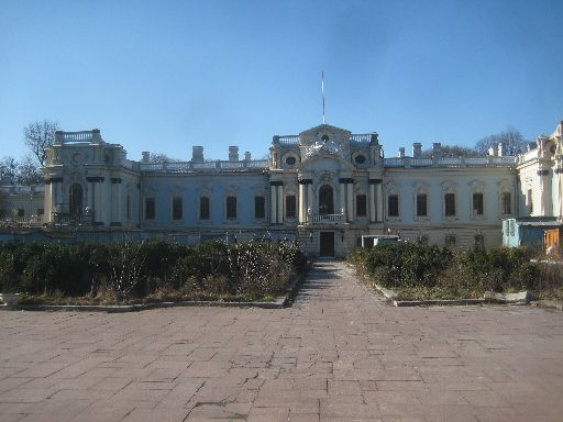 Currently unused Presidential Palace