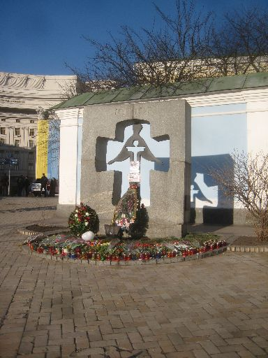 Small memorial to the Holodomor just outside St. Michael's complex