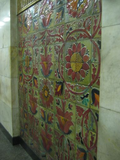 More subway art at the Maidan-adjacent Khreschatyk Metro station