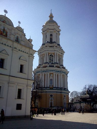 The Lavra belltower, with the Cathedral of the Dormition in the foreground